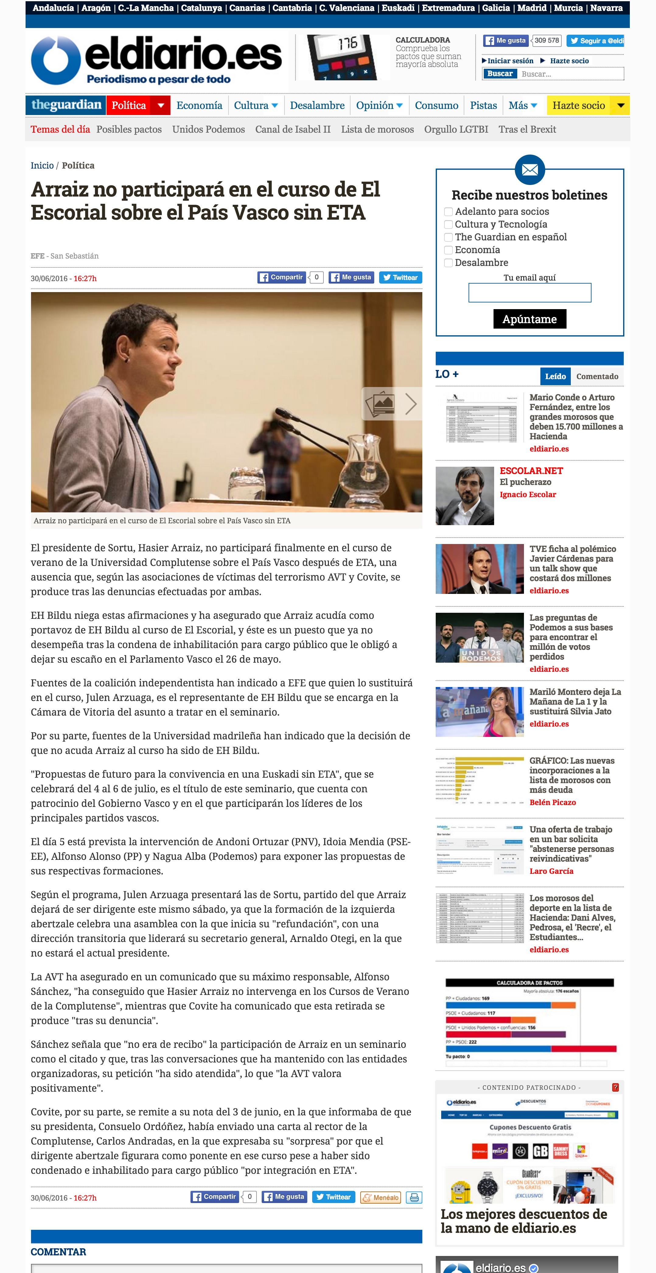 complutense_eldiario